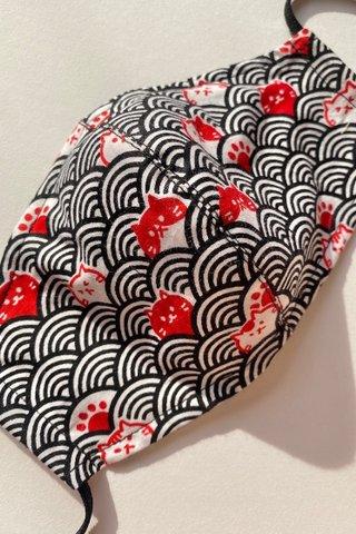 Peek-A-Boo Fan Mask - Black (3 sizes)